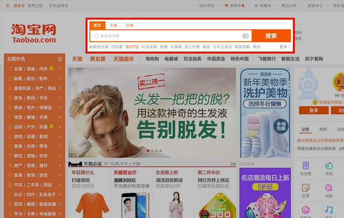 Bhiner taobao agent shop for me tutorial 1