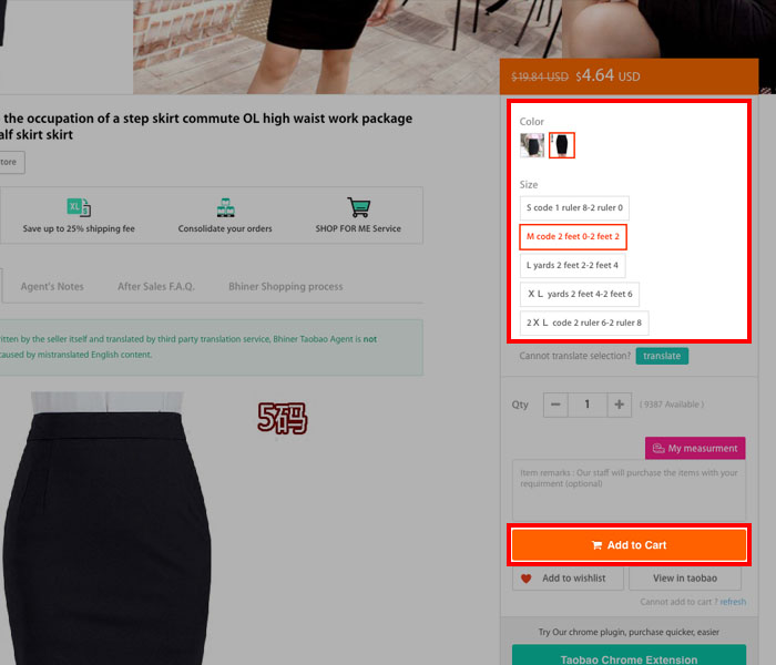 Bhiner taobao agent shop for me tutorial 5